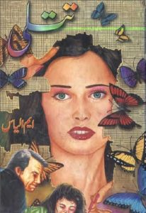 Titli Novel Urdu By M Ilyas 1