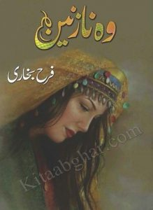 Woh Nazneen Novel Urdu By Farah Bukhari 1