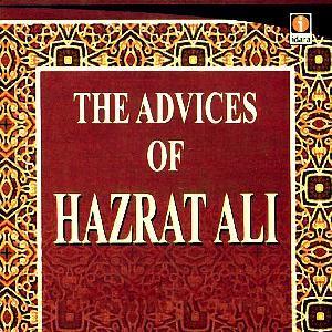 The Advices of Hazrat Ali by Khanqah Sheikh Zakariyya 1