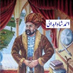 Ahmed Shah Abdali by Aslam Rahi 1