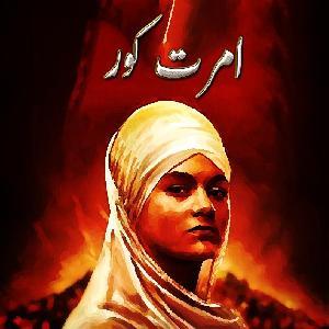 Amrat Kaur by Amjad Javed 1