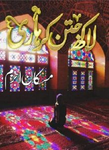 Lakh Jatan Kar Hari Novel By Muskan Ahzem 1