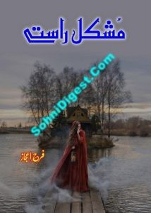 Mushkil Rastay Novel Urdu By Farah Ijaz 1