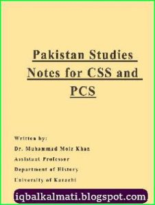 Pakistan Studies Notes for CSS and PCS BA BSc 1