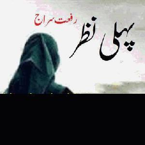 Pehli nazar by Riffat Siraj 1