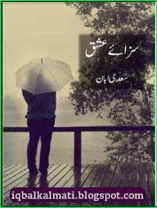 Saza e Ishq Novel By Saadi Abban 1