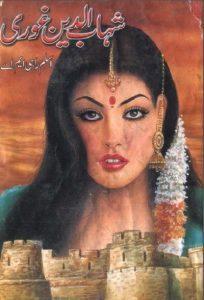 Shahabuddin Ghori Novel By Aslam Rahi MA 1
