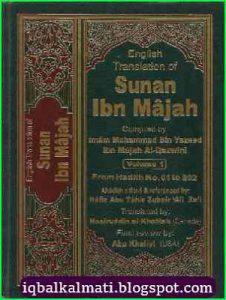Sunan Ibn Majah English Translation 1