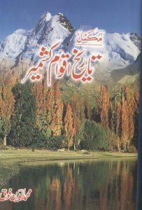 Tareekh e Aqwam e Kashmir By Muhammad Din Fauq 1