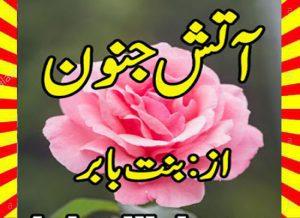 Aatish E Junoon Urdu Novel By Bint E Babar 1