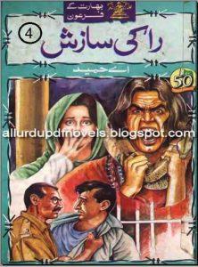 Raw Ki Sazish (Bharat Ke Firon Series Part 4) by A Hameed 1