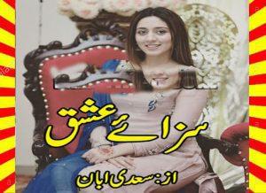 Saza E Ishq Urdu Novel Complete By Sadi Abbaan 1
