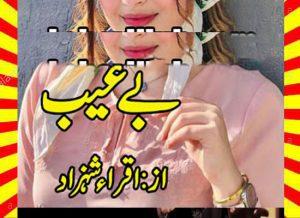Bay Aaib Urdu Novel By Iqra Shahzad 1