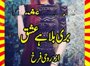 Buri Bala Hai Ishq Urdu Novel By Roohi Farrukh Episode 1 1