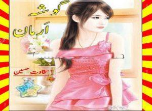 Gosha E Arman Novel Free Download By Sakhawat Hussain 1