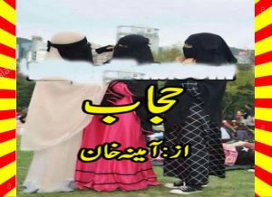 Hijab Urdu Novel By Amina Khan Free Download 1