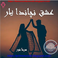 Ishq Nachanda Yaar Urdu Novel By Mirha Noor Part 2 1