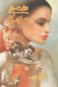 Klaska Part 1 Imran Series by Mazhar Kaleem M.A 1