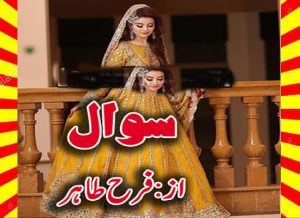 Sawal Urdu Novel By Farah Tahir 1