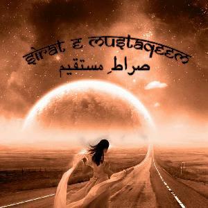 Sirate Mustaqeem by Shazia Rana 1
