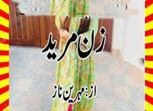 Zan Mureed Urdu Novel By Mehreen Naz 1