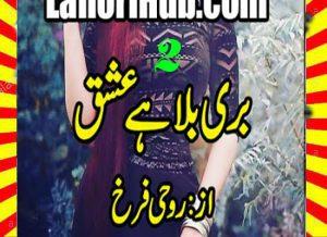 Buri Bala Hai Ishq Urdu Novel By Roohi Farrukh Episode 2 1