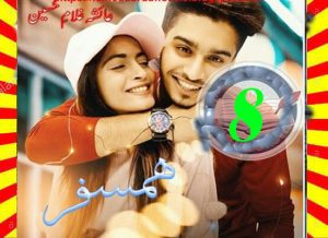 Humsafar Urdu Novel By Ayesha Ghulam Hussain Episode 8 1
