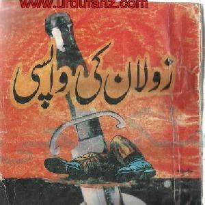 Zolaan Ki Wapsi Khas Number by Ishtiaq Ahmed 1