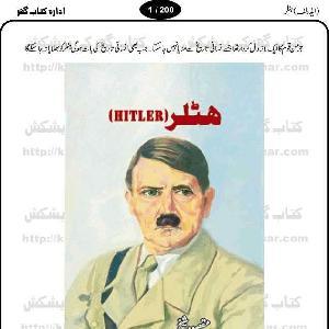 Adolf Hitler by Maqsood Sheikh 1