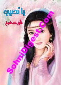 Banaseeb Urdu Novel By Alizay Sheikh 1