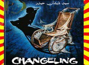Changeling Urdu Novel By Syed Zeeshan 1