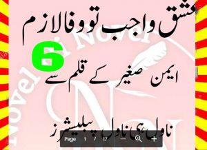Ishq Wajib Ho To Wafa Lazim Urdu Novel By Aiman Sageer Episode 6 1