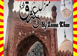 Manzil E Ishq Urdu Novel By Leena Khan 1