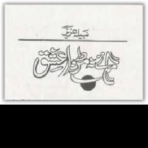 Maye Na Murda Ishq by Nabeela Abrar Raja 1