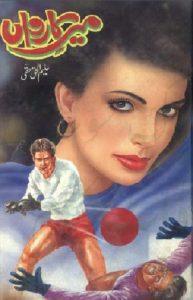 Meer E Karwan Novel By Aleem Ul Haq Haqi 1