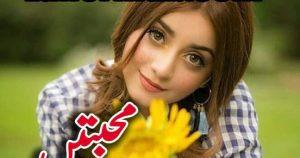 Muhabbatain Urdu Novel By Noshiba Ilyas Episode 8 1