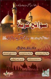 Sawaneh Karbala Urdu By Syed Naeem Ud Din 1