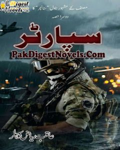 Sparter (Novel Complete) By Riaz Aqib Kohlar 1
