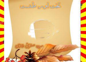Takht Aur Tasht Urdu Novel By Syeda Sughra Ghazi Episode 6 1
