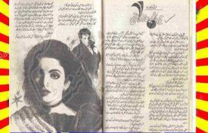 Tera Shabon Ka Sathi Urdu Novel By Samra Bukhari 1