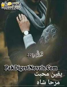 Yaqeen E Mohabbat Episode 22 By Mirha Shah 1