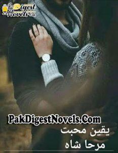 Yaqeen E Mohabbat Episode 24 By Mirha Shah 1