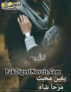 Yaqeen E Mohabbat Episode 25 By Mirha Shah 1