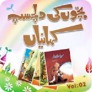 Bachoon Ki Kahaniyan Part 1 by Muhammad Usman Jami 1