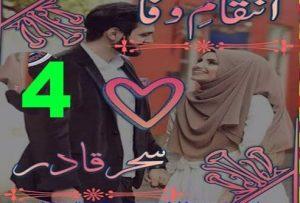 Intiqam E Wafa Urdu Novel By Sehar Qadir Episode 4 1