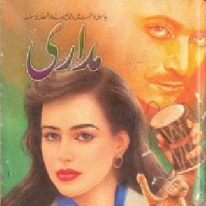 Madari 07 by Ahmed Iqbal 1