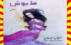 Madhosh By Irfan Ahmad Khan 1