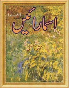 Asmarain Urdu Afsane By Mumtaz Mufti 1