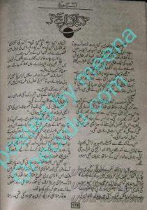 Kitna Akela Hai Safar by Aasia Mirza 1