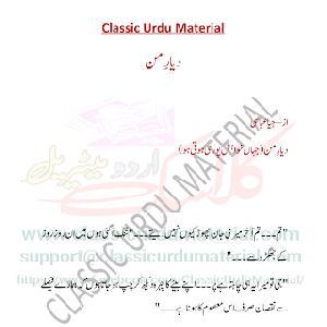 Dayar e man novel by Jiya Abbasi 1